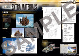 Thumbnail 9 for Final Fantasy Ix   25th Memorial Ultimania Vol.2