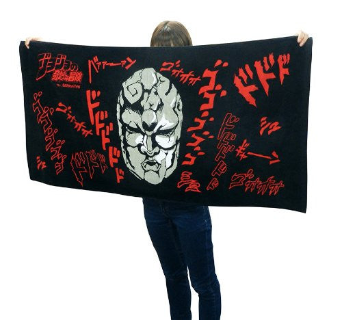 Image 2 for Battle Tendency - Jojo no Kimyou na Bouken - Phantom Blood - Stone Mask - Towel (Di molto bene)