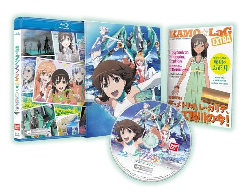 Image 1 for Rinne no Lagrange: Kamogawa Days Game & OVA Hybrid Disc
