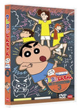 Thumbnail 2 for Crayon Shinchan Tv Ban Kessaku Sen Dai 11 Ki Series 3
