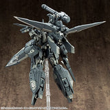 M.S.G - M.S.G. Heavy Weapon Unit 18 - MH18 - Raging Booster (Kotobukiya) - 2
