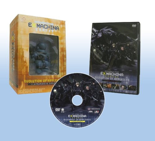 Image 3 for Ex Machina Evolution of Appleseed [DVD+Figure Limited Edition]