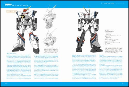 Image 2 for Masterfile Metal Armor Dragonar