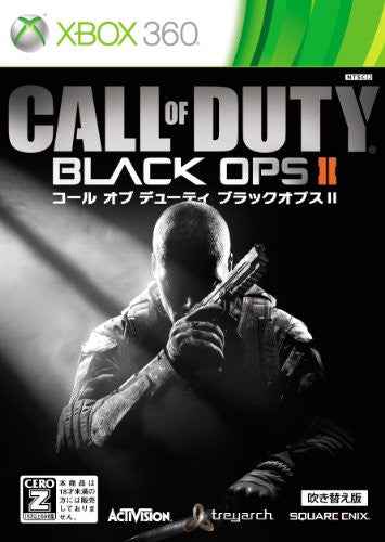 Call of Duty: Black Ops II Dubbed Edition [New Price Version]