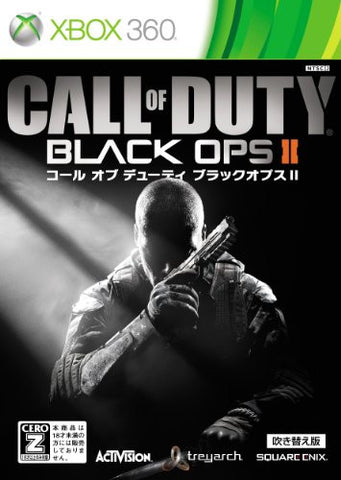 Image for Call of Duty: Black Ops II Dubbed Edition [New Price Version]
