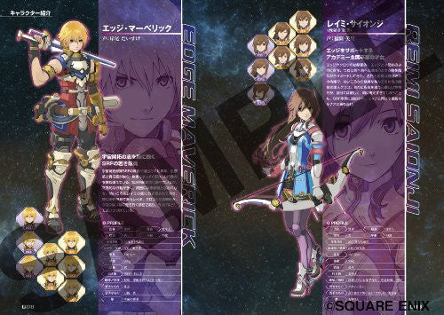 Image 3 for Star Ocean: The Last Hope International Official Complete Guide