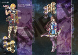 Thumbnail 3 for Star Ocean: The Last Hope International Official Complete Guide