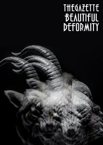 Image for The Gazette Beautiful Deformity   Band Score Book