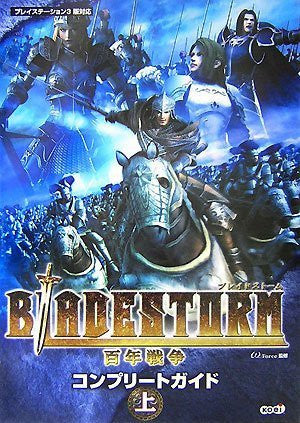 Image 1 for Bladestorm: The Hundred Years' War Guide Book