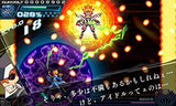 Thumbnail 5 for Armed Blue Gunvolt Striker Pack [Limited Edition]
