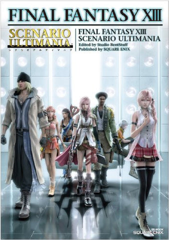 Image for Final Fantasy Xiii Scenario Ultimania