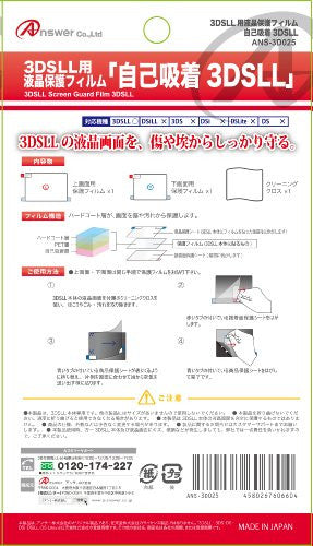 Image 2 for Screen Guard Film for 3DS LL
