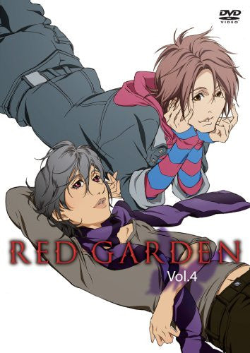 Image 2 for Red Garden DVD Box 2 [Limited Edition]