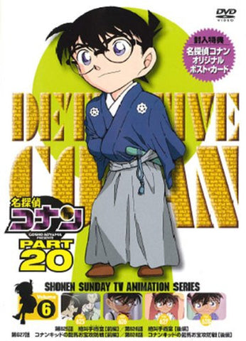 Image for Meitantei Conan / Detective Conan Part 20 Vol.6