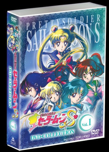 Image 4 for Bishojo Senshi Sailor Moon S DVD Collection Vol.1 [Limited Pressing]