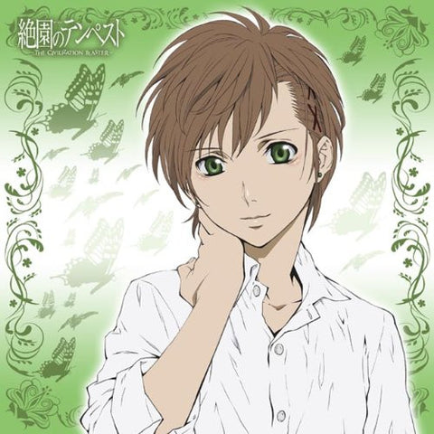 Image for Zetsuen no Tempest - Takigawa Yoshino - Mini Towel - Towel (ACG)
