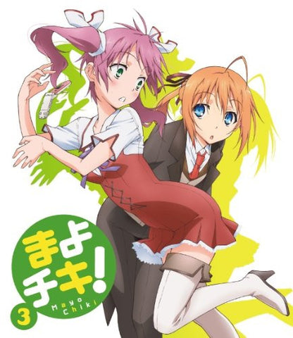 Image for Mayo Chiki 3