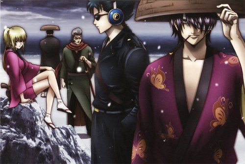Image 1 for Gintama Season3 6 [CD+DVD Limited Edition]