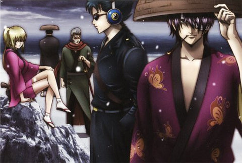 Image for Gintama Season3 6 [CD+DVD Limited Edition]
