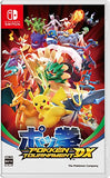 Thumbnail 1 for Pokkén Tournament DX - Amazon Limited