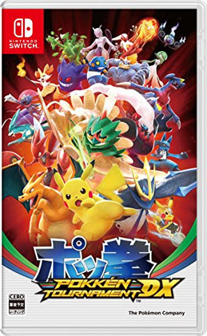 Image for Pokkén Tournament DX - Amazon Limited