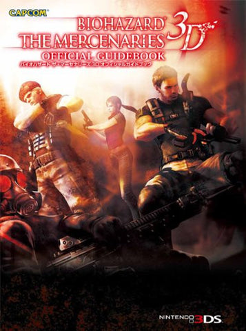 Image for Biohazard The Mercenaries 3 D Official Guidebook
