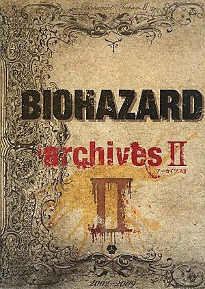 Image for Biohazard   Archives Ii Book   Resident Evil