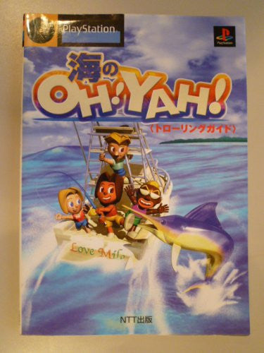 Image 1 for Umi No Oh! Yah! Trolling Guide Book / Ps