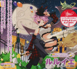 Thumbnail 2 for Emil Chronicle Online Character Image CD AUTUMN Ruruie