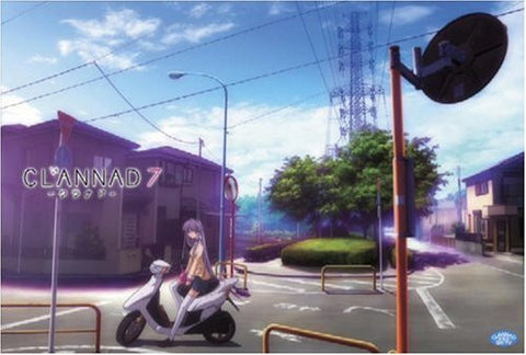 Image for Clannad 7 [Limited Edition]