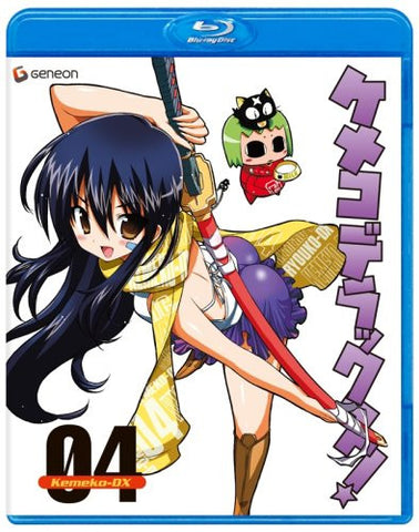 Image for Kemeko Deluxe Vol.4 [Blu-ray+CD Limited Edition]