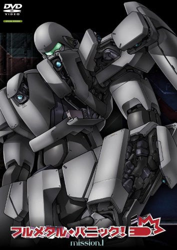Image 1 for Full Metal Panic! Mission 1 [Limited Edition]