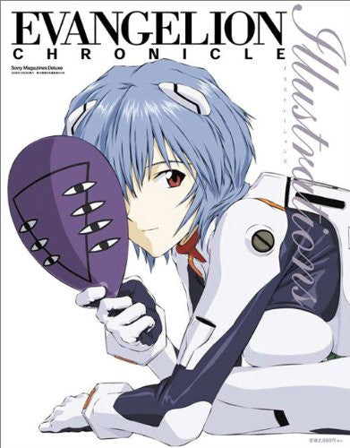 Image 1 for Evangelion   Chronicle Art Book