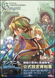 Thumbnail 2 for Gungnir   Maso No Gunshin To Eiyu Senso   Art Book