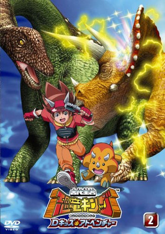 Image for Kyouryu King D Kids Adventure.2