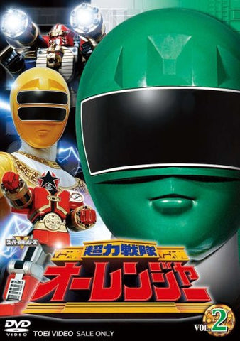 Image for Choriki Sentai O Ranger Vol.2