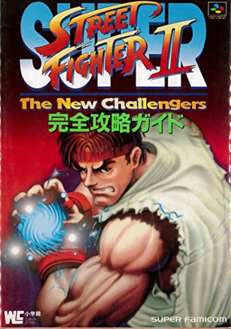 Super Street Fighter Ii Perfect Strategy Book   Japan Champion Dc Transmission / Snes