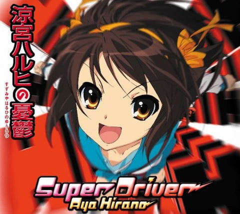 Image for Super Driver / Aya Hirano