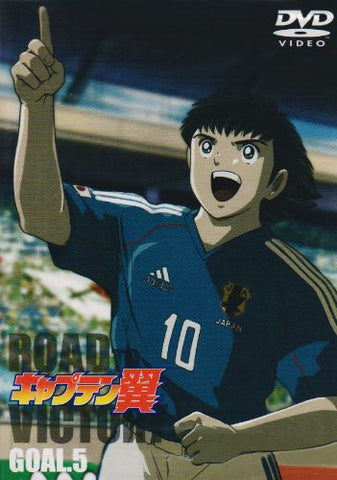 Image for Captain Tsubasa Road to Victory Goal.5