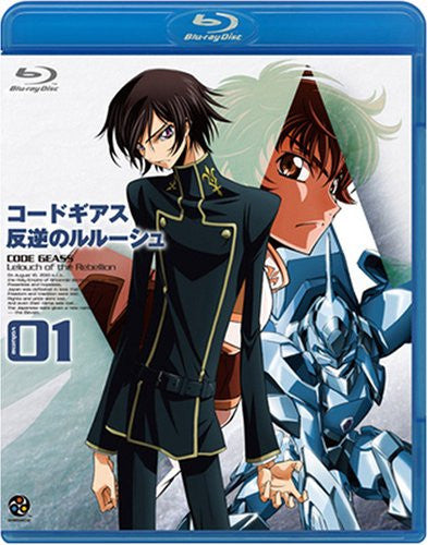 Image 1 for Code Geass - Lelouch Of The Rebellion Vol.1