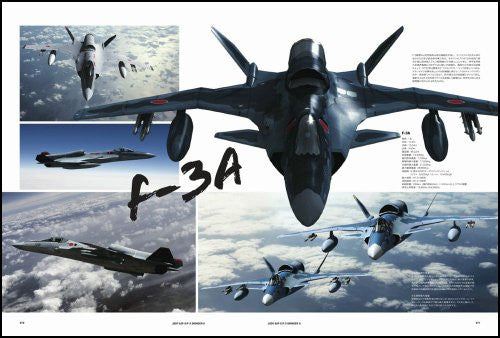 Image 3 for Ace Combat Assault Horizon   Master File Asf X Shinden Ii