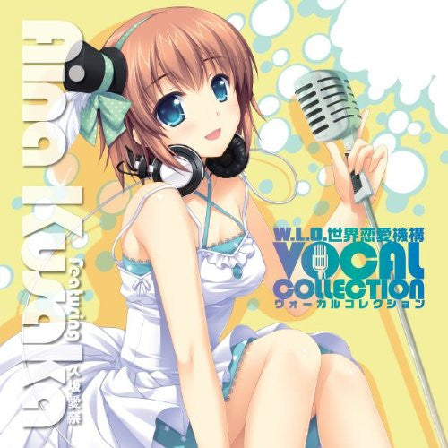 Image 1 for W.L.O. Sekai Renai Kikou Vocal Collection