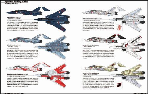 Image 7 for Variable Fighter Master File Vf 1 Valkyrie