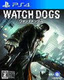 Thumbnail 1 for Watch Dogs