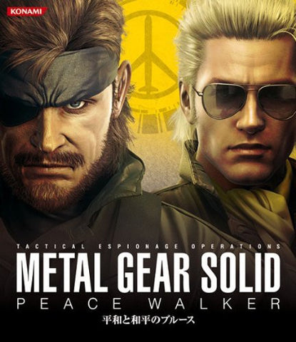 Image for METAL GEAR SOLID PEACE WALKER Blues of Peace and Harmony