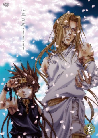 Image for OVA Saiyuki Gaiden Vol.1 Ouun No Sho