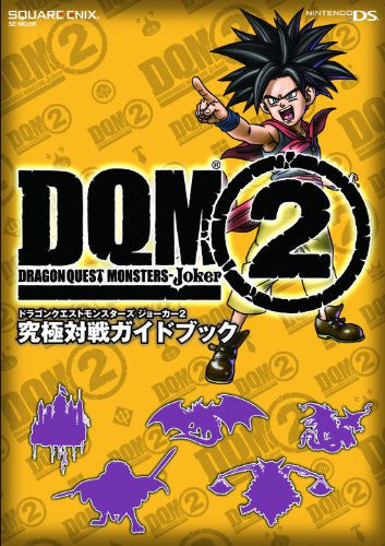 Image 1 for Dragon Quest Monsters Joker 2 Guidebook