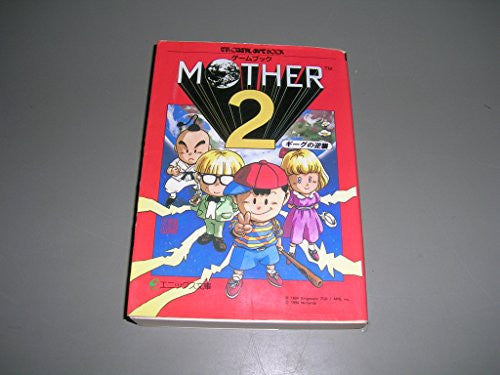 Image 1 for Earth Bound 2 Mother 2 Game Book / Snes