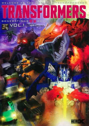 Image 1 for Transformers Generations 2014 Vol. 1