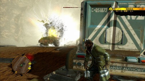 Image 2 for Red Faction: Guerrilla